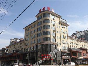 韓城鑫都酒店