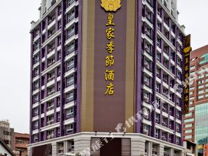 台中皇家季節酒店中港館(Royal Seasons Hotel Taichung Zhongkang)