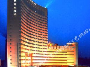 烏魯木齊楚天銀星大酒店(原銀星大酒店)