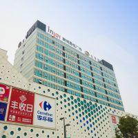 全季酒店(上海吾悅廣場店)(原青浦店)酒店預訂