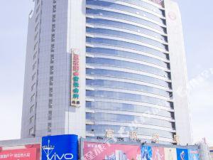 漢庭酒店(巴彥淖爾臨河人民公園店)