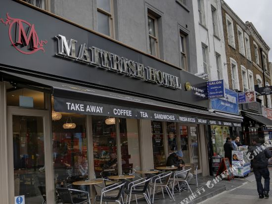 The Maitrise Hotel Edgware Road
