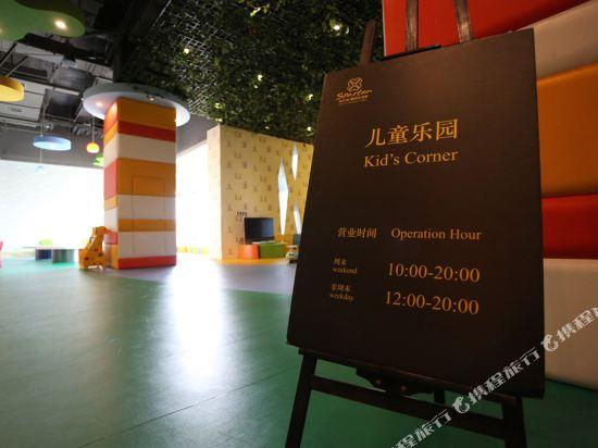 上海中谷小南國花園酒店(WH Ming Hotel)親子家庭房