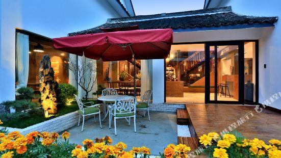 Jiyi Design Boutique Hotel