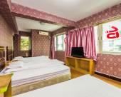 福州金輝旅館