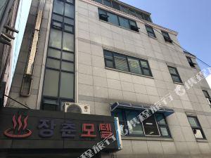 釜山Changchun汽車旅館(Changchun Motel Busan)