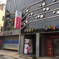 釜山感覺365旅館酒店預訂