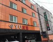 YU汽車旅館