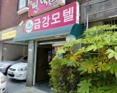 釜山GeumGangJang汽車旅館