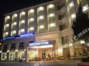 玉柏大叻酒店