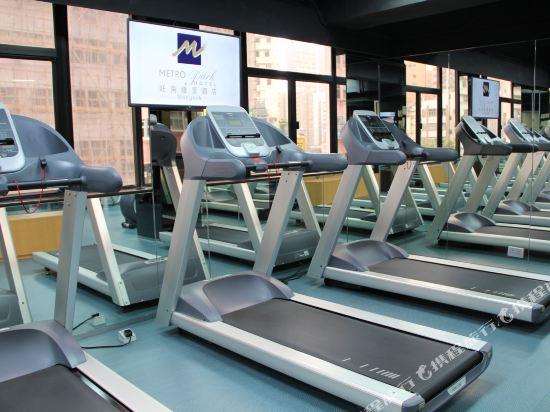 香港旺角維景酒店(Metropark Hotel Mongkok)健身房