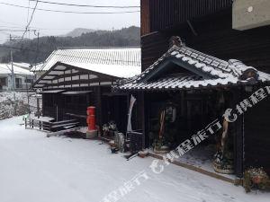別府山城日式旅館(Ryokan Yamashiroya Beppu)