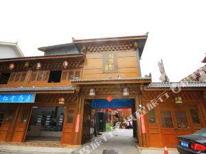 九寨溝格薩爾藏文化精品酒店