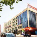 漢壽Qi天酒店銀谷國際店