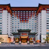 北京王府半島酒店酒店預訂