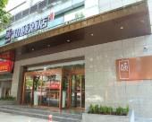和頤酒店(上海國展豐莊路地鐵站店)