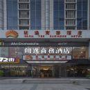 廣州朗逸商務酒店(Warm Yes Hotel)
