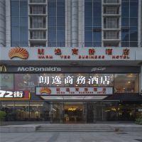 廣州朗逸商務酒店酒店預訂