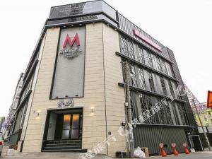 大邱M酒店