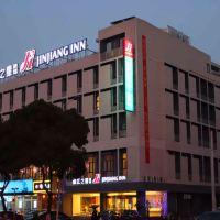 錦江之星(上海浦東惠南地鐵站旅遊度假區店)酒店預訂