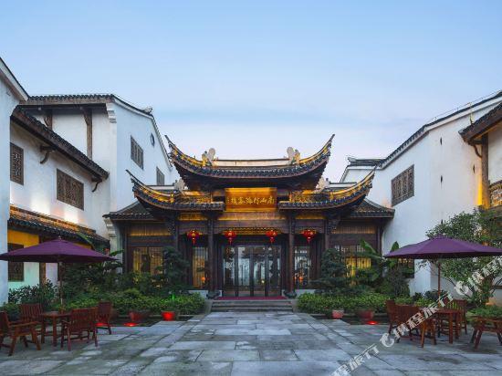 溧陽天目湖南山竹海客棧(御水温泉精品酒店)(Nanshan Zhuhai Inn)外觀