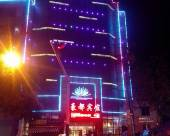 安慶豪都賓館