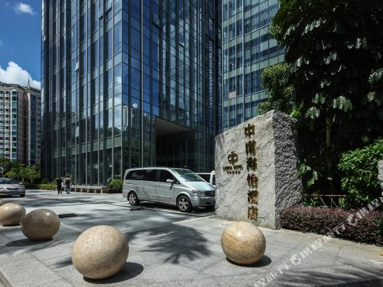 深圳中南海怡酒店外觀