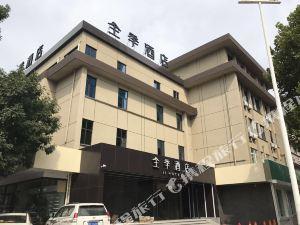 全季酒店(唐山萬達廣場店)