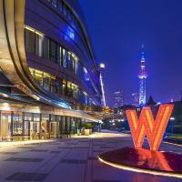 上海外灘W酒店酒店預訂