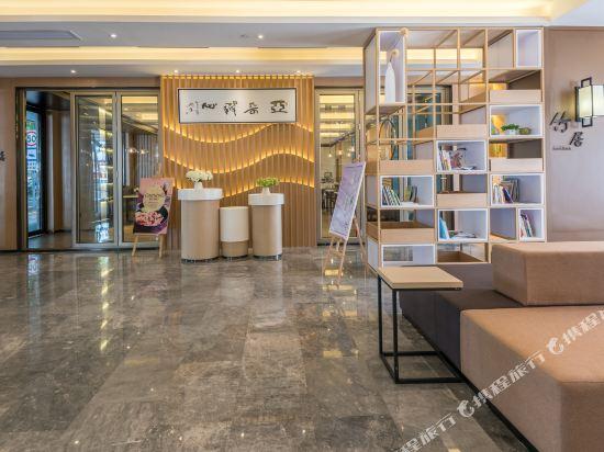中山二路亞朵酒店(Atour Hotel (Zhongshan 2nd Road))公共區域