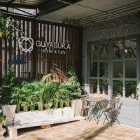 古雅蘇卡咖啡旅館酒店預訂