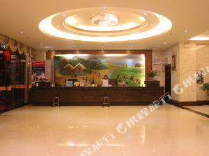 瓊中金椰島商務酒店