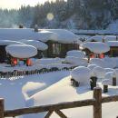 五常雪谷小雪客棧