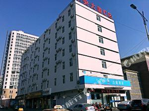 漢庭酒店(包頭中央大道商業街店)(原中央大道店)