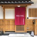 京都西陣之宿旅館(Kyoto Nishijin No Yado)