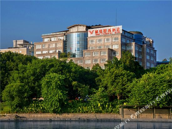 Cheng Yue Selected Hotel (Guilin Xiangshan Park)