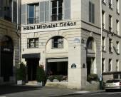 巴黎米什萊劇場酒店