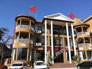 雲台山雲舍酒店(原雲台賓館)