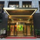 開平伊士高酒店