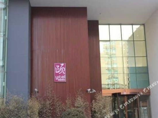 上海徐匯雲睿酒店(Lereal Inn (Shanghai Xuhui))公共區域