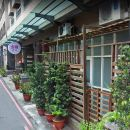 台中金禧民宿(CHINHSI HOMESTAY)