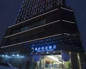 維多利亞酒店(佛山創意產業園店)