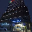 佛山繽紛四季商務酒店