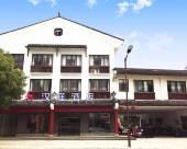 漢庭酒店(烏鎮店)