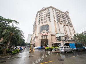 中山萬事好酒店(Wanshihao Hotel)
