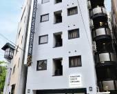 東京考山摺紙旅館