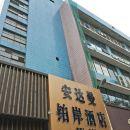 深圳安達曼鉑岸酒店