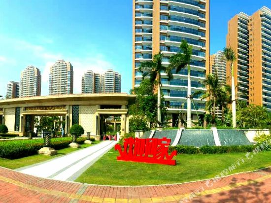 Q加·泰萊半島國際公寓(珠海橫琴海洋王國店)(Tailai Peninsula International Apartment (Zhuhai Hengqin Changlong Ocean Kingdom))外觀