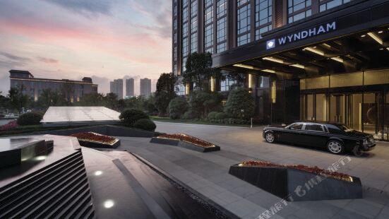 Wyndham Jinjiang