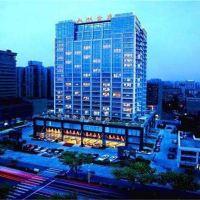 杭州西湖慢享主題酒店酒店預訂